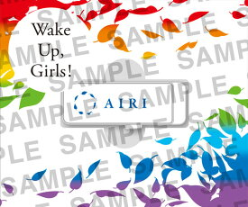 Wake Up, Girls! PRINCESS USB 〜愛理〜[エイベックス]《10月予約》
