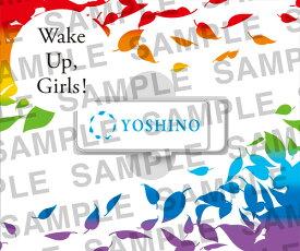 Wake Up, Girls! PRINCESS USB 〜吉能〜[エイベックス]《10月予約》