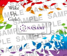 Wake Up, Girls! PRINCESS USB 〜七海〜[エイベックス]《10月予約》