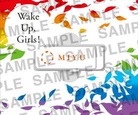Wake Up, Girls! PRINCESS USB 〜美佑〜[エイベックス]《10月予約》