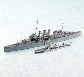 1/700 ウォーターライン No.限定 英国重巡洋艦コーンウォール インド洋セイロン沖海戦 プラモデル[アオシマ]《11月予約》
