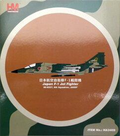 1/72 航空自衛隊 F-1支援戦闘機 第8航空団 第6飛行隊 #90-8227[ホビーマスター]《01月予約※暫定》
