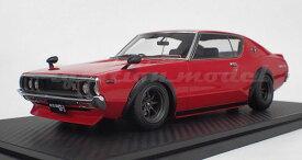 1/18 Nissan Skyline 2000 GT-R (KPGC110) Red[イグニッションモデル]【送料無料】《05月予約》