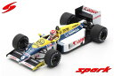 1/43 Williams FW11 No.6 Winner Brazilian GP 1986[スパーク]《12月仮予約》
