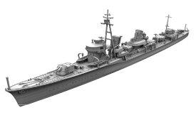 1/700 艦艇模型シリーズ 特型駆逐艦I型改「浦波」 プラモデル[ヤマシタホビー]《11月予約》
