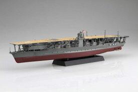 1/700 艦NEXTシリーズ No.4 EX-2 日本海軍航空母艦 赤城 特別仕様(エッチングパーツ・木甲板シール付き) プラモデル[フジミ模型]《11月予約※暫定》