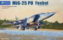 1/48 MiG-25PU フォックスバット プラモデル[キティホークモデル]《11月仮予約》