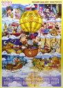 ジグソーパズル ディズニー アラウンド・ザ・ワールド 2020年カレンダージグソーパズル 1000ピース (D-1000-052)[テン…