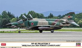 "1/72 RF-4E ファントムII ""501SQファイナルイヤー 2020(森林迷彩)"" プラモデル[ハセガワ]《発売済・在庫品》"