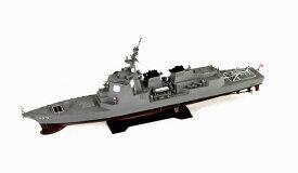 1/700 海上自衛隊 イージス護衛艦 DDG-177 あたご 新装備付き プラモデル[ピットロード]《取り寄せ※暫定》