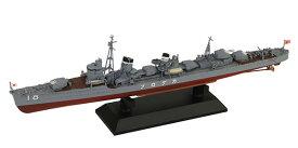 1/700 日本海軍 駆逐艦 陽炎 就役時 プラモデル[ピットロード]《11月予約》
