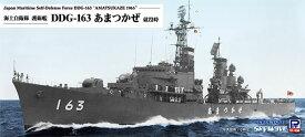 1/700 海上自衛隊 護衛艦 DDG-163 あまつかぜ 就役時 プラモデル[ピットロード]《12月予約》