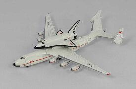 1/700 An-225 ムリーヤ 大型輸送機&軌道船 ブラン プラモデル[ピットロード]《12月予約》