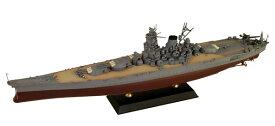 1/700 この世界の(さらにいくつもの)片隅に 日本海軍 戦艦 大和 プラモデル[ピットロード]《12月予約》