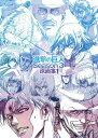 TVアニメ 進撃の巨人 Season3 原画集1 (書籍)[WIT STUDIO]《発売済・在庫品》