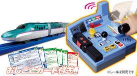 プラレール 乗車確認!出発進行!まるごと鉄道体験!E5系はやぶさコントロールセット[タカラトミー]《発売済・在庫品》