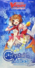 カードファイト!! ヴァンガード エクストラブースター第11弾 Crystal Melody(クリスタル メロディ) 12パック入りBOX[ブシロード]《12月予約》