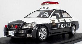 1/18 Toyota Crown (GRS180) 警視庁 自動車警ら隊110号[イグニッションモデル]【送料無料】《04月予約》