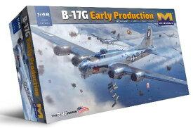 1/48 B-17G フライングフォートレス 前期型 プラモデル[HK MODEL]《11月予約》