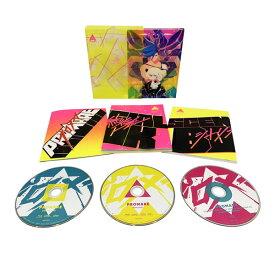 【特典】BD プロメア 完全生産限定版 (Blu-ray Disc)[アニプレックス]《発売済・在庫品》