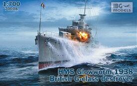 1/700 英・G級駆逐艦・グローウォームH-92・英海軍1938年 プラモデル[IBG]《11月予約》