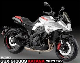 1/12 完成品バイク SUZUKI GSX-S1000S KATANA フルオプション メタリックミスティックシルバー[スカイネット]《発売済・在庫品》