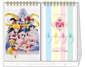 美少女戦士セーラームーン 2020復刻版卓上カレンダー[東映アニメーション]《発売済・在庫品》