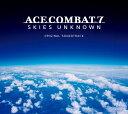 CD エースコンバット7 スカイズ・アンノウン オリジナルサウンドトラック[SweepRecord]《12月予約》