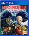【特典】PS4 ONE PUNCH MAN A HERO NOBODY KNOWS[バンダイナムコ]《02月予約》