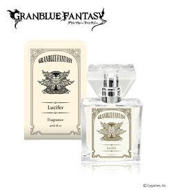 プリマニアックス GRANBLUE FANTASY フレグランス第2弾 05.ルシフェル[まさめや]【送料無料】《発売済・在庫品》