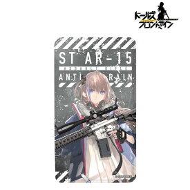 ドールズフロントライン ST AR-15 モバイルバッテリー[アルマビアンカ]《03月予約》