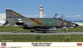 "1/72 RF-4EJ ファントムII ""501SQ ファイナルイヤー 2020"" プラモデル[ハセガワ]《02月予約》"