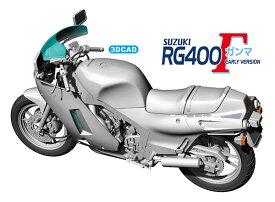 1/12 スズキ RG400Γ 前期型 プラモデル[ハセガワ]《02月予約》