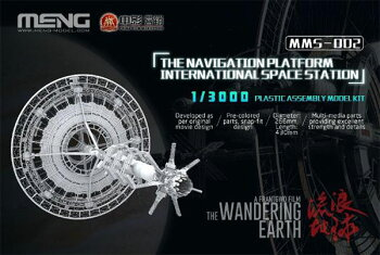 1/3000国際宇宙ステーション『流転の地球』プラモデル[MENGModel]《02月予約》