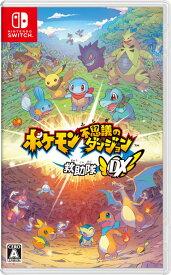 Nintendo Switch ポケモン不思議のダンジョン 救助隊DX[任天堂]【送料無料】《03月予約》