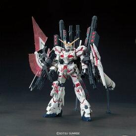 HGUC 機動戦士ガンダムUC 1/144 フルアーマー・ユニコーンガンダム(デストロイモード/レッドカラーVer.)(再販)[BANDAI SPIRITS]《発売済・在庫品》