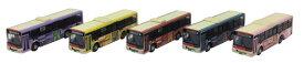 ザ・バスコレクション 箱根登山バス エヴァンゲリオンバス5台セット[トミーテック]《発売済・在庫品》