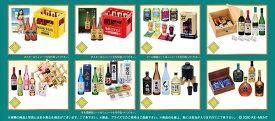 ぷちサンプルシリーズ お酒好きが集まるお店 銘酒専門 富士丸酒店 8個入りBOX[リーメント]《04月予約》