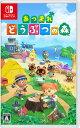 Nintendo Switch あつまれ どうぶつの森[任天堂]【送料無料】《発売済・在庫品》