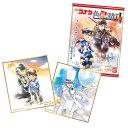 名探偵コナン色紙ART4 10個入りBOX (食玩)[バンダイ]《04月予約》