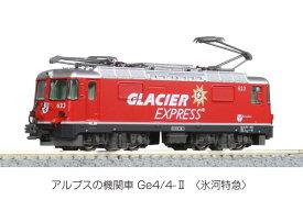 3102-2 アルプスの機関車Ge4/4-II 〈氷河特急〉[KATO]《発売済・在庫品》