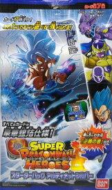 スーパードラゴンボールヒーローズ スターターパック アルティメットシルバー パック(再販)[バンダイ]《05月予約》