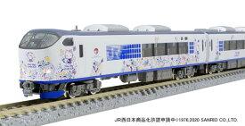 98692 JR 281系特急電車(ハローキティ はるか・Kanzashi)セット(6両)[TOMIX]【送料無料】《発売済・在庫品》