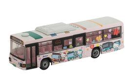 ザ・バスコレクション 西鉄バス北九州 ハローキティバス[トミーテック]《発売済・在庫品》