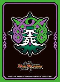 デュエル・マスターズ DXカードプロテクト 不死樹王国 パック[タカラトミー]《発売済・在庫品》