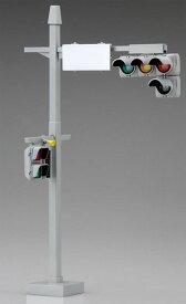 1/24 ガレージ&ツールシリーズ No.35 交通信号機(車両用/歩行者用)セット プラモデル[フジミ模型]《発売済・在庫品》