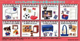 名探偵コナン 大好き!コナンROOM 8個入りBOX[リーメント]《発売済・在庫品》