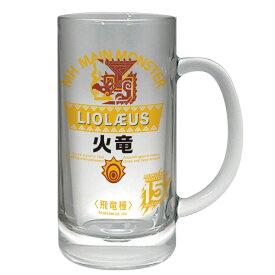 モンスターハンター15th グラスジョッキ リオレウス[カプコン]【送料無料】《発売済・在庫品》