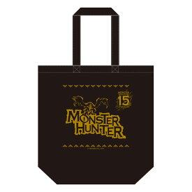 モンスターハンター15th トートバッグ モンスターハンターロゴ BLACK[カプコン]《発売済・在庫品》