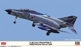 """1/72 F-4EJ改 スーパーファントム""""301SQ ファントム フォーエバー 2020"""" プラモデル[ハセガワ]《08月予約》"""